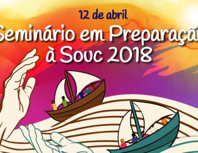 Seminário em preparação à Souc 2018